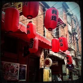 Lanterns, Tianzifang